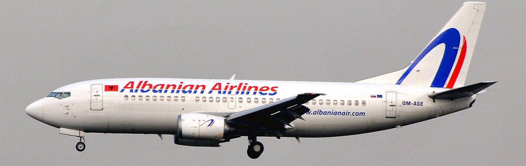 albanian airlines beschwerde online formular. Black Bedroom Furniture Sets. Home Design Ideas